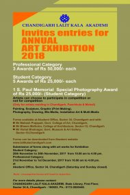 Annual Art Exhibition 2017-18