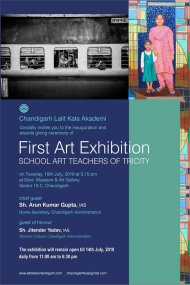 First Art Exhibition,...
