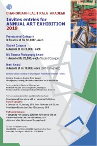 ANNUAL ART EXHIBITION 2019