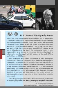 M.N Sharma Photography Award